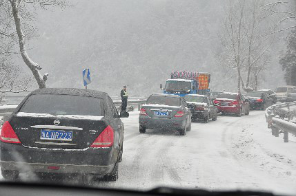 冬季雪天行车注意事项hao123新闻频道,聚合全网最新的新闻