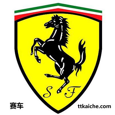 一匹马的标志logo是什么车