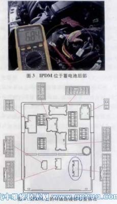 东风日产玛驰k13车喇叭常响
