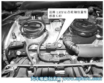 大众迈腾1.8TFSI机油警告灯报警的检修