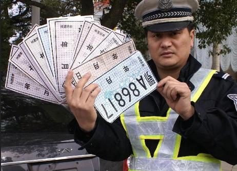 临时牌照可以上高速 临时牌照使用规定