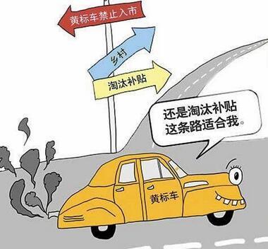 车辆报废补贴申请所需材料