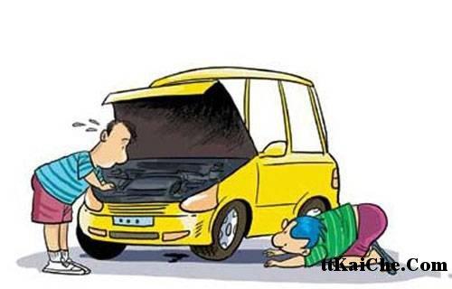 汽车所有基本故障以及排除方法(珍藏版)